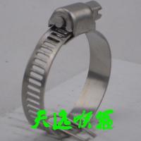 天远小美式管箍 选型灵活卡箍 可按胶管外径卡箍