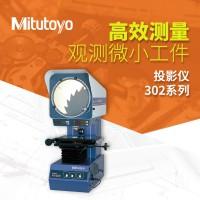 工业投影仪PJ-A3000 日本三丰投影仪 轮廓投影仪
