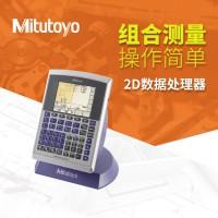 三丰2D数据处理器QM-Data200   三丰数据处理器
