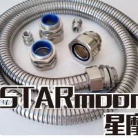 供应不锈钢304金属软管密度大强度高
