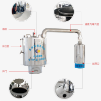 传成不锈钢加热设备 304不锈钢酿酒设备 固态酿酒设备