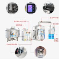 多功能煤气加热酿酒设备 不锈钢酿酒设备 多功能酿酒设备