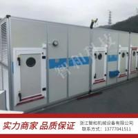 厂家专业制造空气净化处理设备 废气外排前干式处理效果视觉