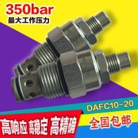 螺纹插装阀 单向节流阀 流量控制阀