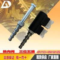 液压螺纹插装阀 直动阀芯式换向阀  宁波换向阀