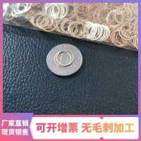 黄铜平垫圈片 不锈钢圆环片 不锈钢调整垫片圈