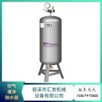 空气清净除水器 压缩空气除水器 空气净化器