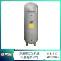 大型储气罐 空压机储气罐 直立式高压储气罐