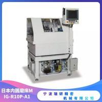 日本内圆磨床MIG-R10P-A1 高精度内圆磨床 数控磨床