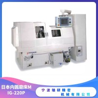 日本内圆磨床MIG-220P 高精度内圆磨床 数控磨床