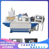 GUW-CNC高精密静压数控斜进式外圆磨床 高精度外圆磨床