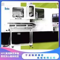 HFC高液静压多轴数控无心磨床机型 数控无心磨床 HFC磨床
