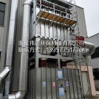 防爆中央脉冲木工除尘器  温州除尘器  金华干式吸尘器设备