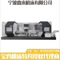 宝鸡数控机床GMTK卧式车铣复合加工中心 高精密数控车床