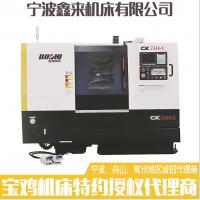 宝鸡机械设备数控车床 CK7516C高性能线规机床 数控机床