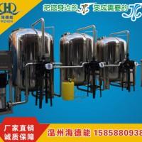 全自动时产30吨冷却循环气体化工锅炉专用净化软化水处理设备
