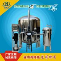 温州海德能专产全自动软化水器设备系统时产50吨不锈钢适合锅炉