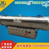 UV紫外线灭菌器时产5吨全不锈钢飞利浦灯管适合药厂水处理设备