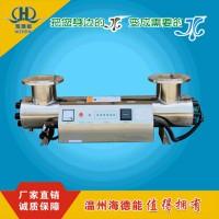 饮用水消毒菲利普灯管时产60吨全不锈钢紫外线灭菌器UV杀菌器