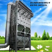 温州防爆干式中央脉冲铝粉吸尘除尘器  浙江除尘设备厂家
