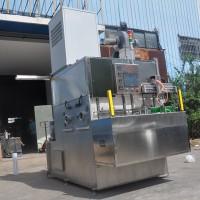 回转型清洗机 清洗机生产厂家 清洗机生产商
