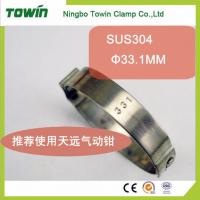 热镀锌单耳铆口卡箍/可作点焊连接/14.5MM 7*0.6