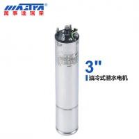 万事达高扬程水泵 多级泵 万事达电机 万事达深井泵电机