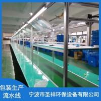 电子厂流水线 皮带输送线 厂家直销组装生产线 包装流水线