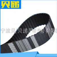 工业橡胶传动带皮带 T10型防滑传动带抛物线同步带