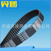 传动橡胶环形同步带 标准HTD单面同步带