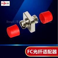 FC光纤适配器 东亿FC光纤法兰盘 光纤耦合器生产厂家