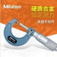 三丰日本原装103-137千分尺螺旋测微器 外径千分尺