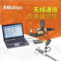 日本三丰测量数据无线通信传输系统 数显卡尺测量数据收集