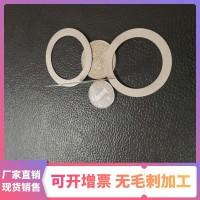 精密不锈钢平垫圈 超薄平垫圈片 圆垫圈片 圆片