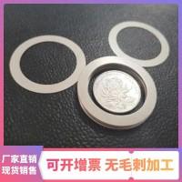 调节轴窜动垫片 超薄平垫圈片 调整间隙片圈 圆环片