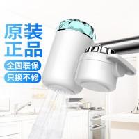 水龙头净水器 家用厨房水龙头过滤器 家用净水器