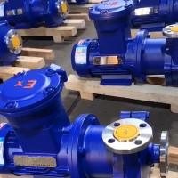 浙江凯巨CQ磁力泵厂家,价格实惠,噪音低,运行可靠