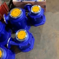 浙江磁力泵厂家直销,CQ磁力泵批发价格,适用于易燃、易爆液体