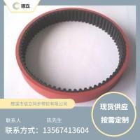 橡胶加厚同步带 聚氨酯加厚同步带 工业pu带