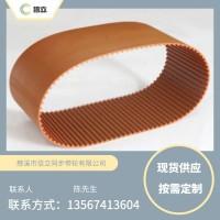 S3M型橡胶同步带 聚氨酯同步带 工业皮带同步带直销
