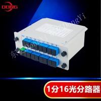 插片式SC/UPC1分16光分路器电信级1比16路分光器厂家