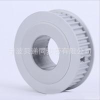 工业机械配件同步带 机械传动同步皮带轮