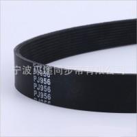 橡胶聚氨酯同步带 黑色单面齿开口同步带 圆弧传动齿轮带