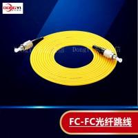 FC/SC/LC/ST光纤跳线 电信广电标准单模多模光纤跳线