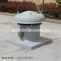 HF系列高压玻璃钢离心风机防爆防腐离心风机