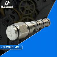 热销推荐 逻辑阀 三通液控换向阀 外部泄油DAPD10-40