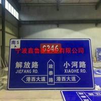 长期供应交通标志牌限速铝板反光标牌 方形标识牌铝板 价格优惠