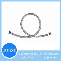 热水器连接管 不锈钢金属热水器管 不锈钢软管