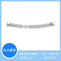 宁波热水器管 连接热水器管子 厂家直销热水管