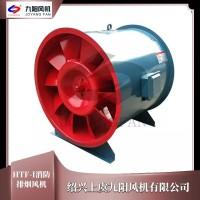 HTF-I消防排烟风机 不锈钢排烟风机 消防排烟设备